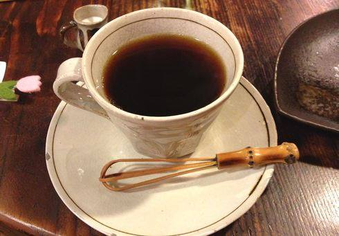 カフェテラス北山 オリジナルブレンドコーヒー