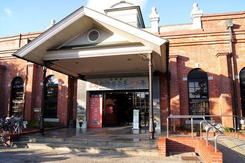 広島市郷土資料館、江戸時代からの広島の暮らしや郷土文化をテーマにした博物館