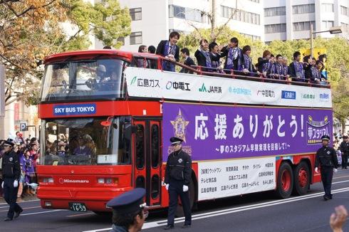 サンフレッチェ 優勝パレード バスの画像
