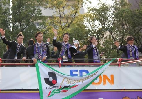 サンフレッチェ 優勝パレード 選手の画像1