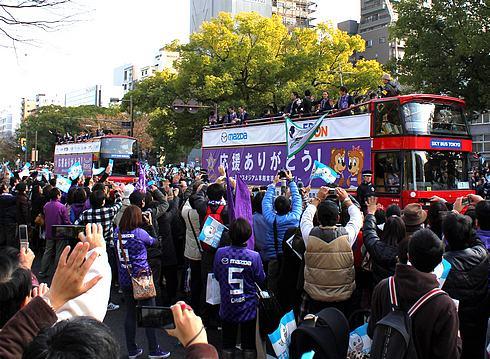 サンフレッチェ広島 優勝パレード、ファンで溢れかえる平和大通り
