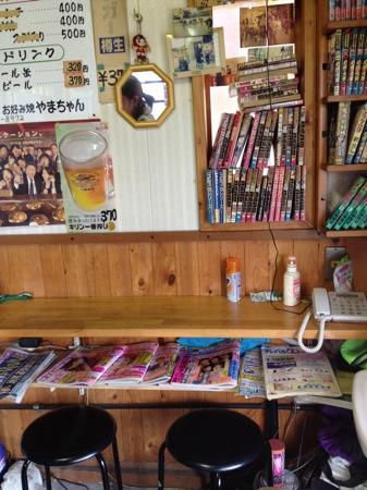 大竹 お好み焼き やまちゃん カウンターの画像