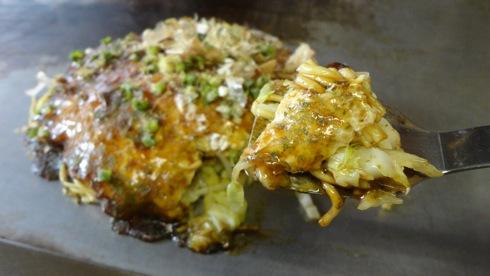 大竹 お好み焼き やまちゃんで食べる