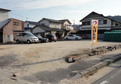 大竹 お好み焼き やまちゃん 駐車場