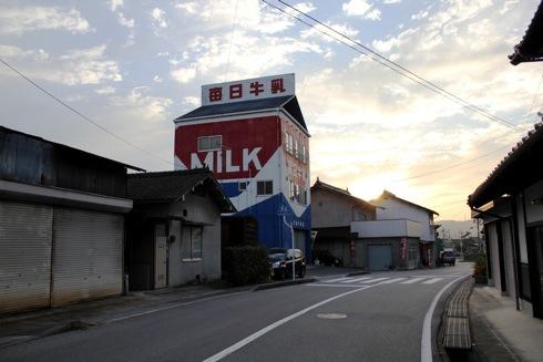 三次市三良坂 大迫牛乳店の画像4
