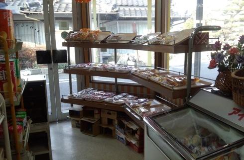 妹背製菓の店舗内 写真