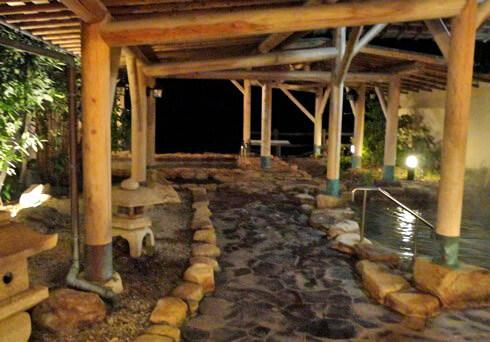 きのえ温泉ホテル清風館 の露天風呂 画像1