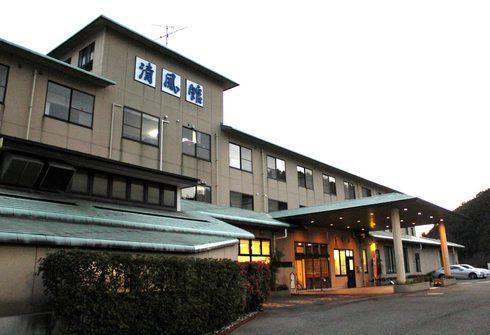 きのえ温泉 ホテル清風館、大崎上島で 柑橘風呂と絶景パノラマ