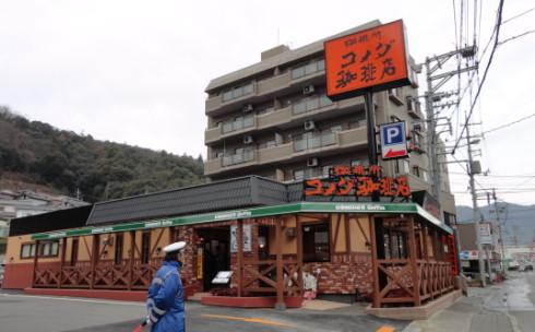コメダ珈琲店 広島、モーニングサービスなどボリューム満点の喫茶店に行って来た