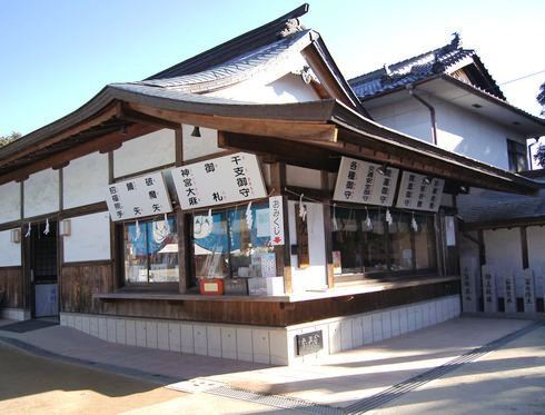 広島県呉市 高尾神社