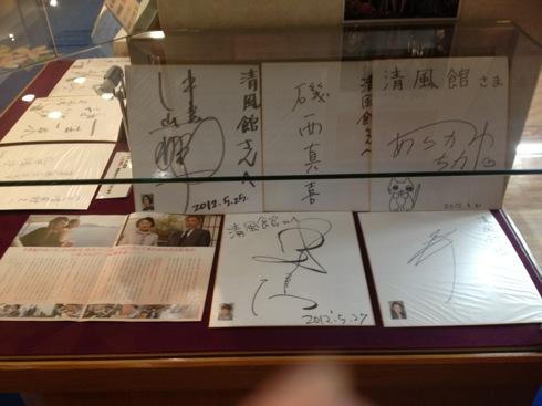 映画 東京家族のキャストのサイン