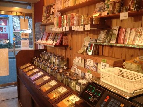日本茶ばーUZI(ウージー) 店内の画像