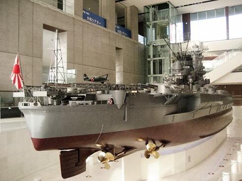 大和ミュージアム、広島県呉市に戦艦大和と呉の歴史