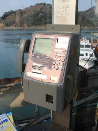 大崎下島の みかん電話ボックス 画像4