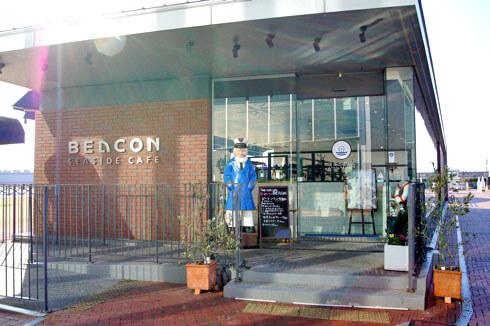ビーコン(BEACON) 外観2