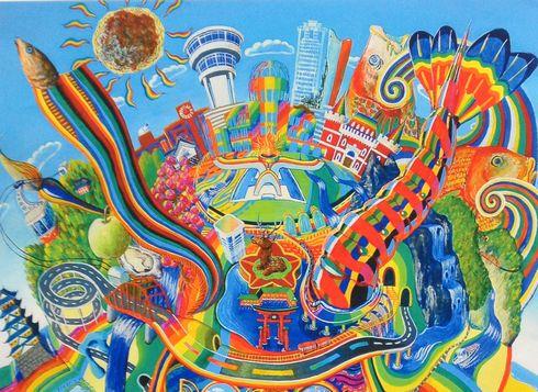 安芸高田市のポスターが広島愛にあふれている