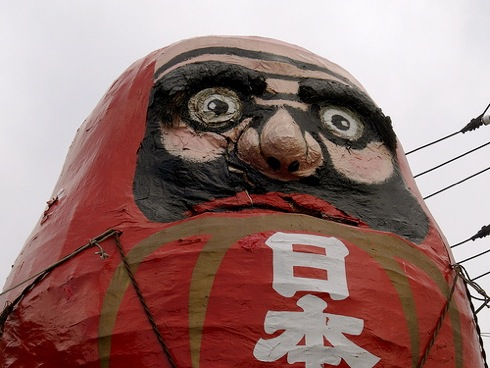 三原だるま市 3代目日本一の大だるま
