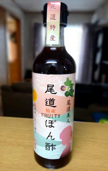 尾道特産フルーティぽん酢、尾道ぽん酢