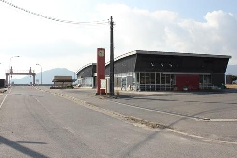 沖浦観光物産館の画像