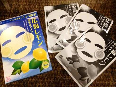 広島レモンパック、ご当地レモンの香る果実水マスク 中身