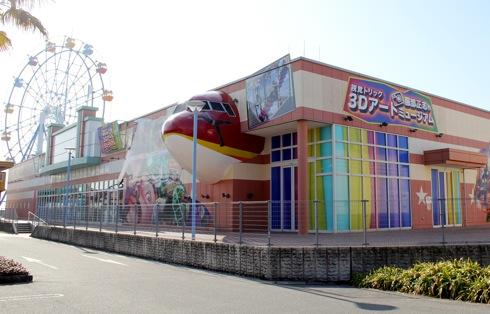 中四国最大の 3Dアートミュージアム、マリーナホップにトリックアート専用展示場が誕生