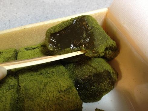安無量庵(あむらあん) 食べ茶もち2