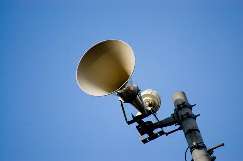 PM2.5予報、広島県内の防災無線でお知らせ