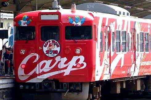 カープ電車 2013が発進!カープ応援ラッピングトレインの通過時刻は?