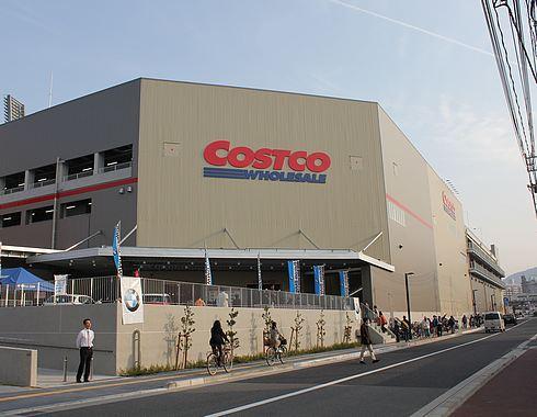 コストコ広島がオープン、駐車場料金は改訂 800人が並ぶ