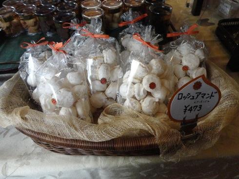 呉 エーデルワイスの焼き菓子