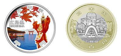 広島県の記念硬貨 いよいよ登場!1000硬貨のデザインは