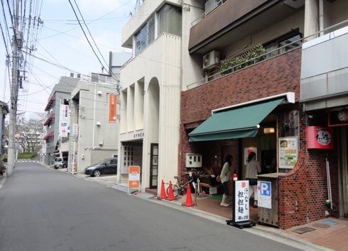 広島の汁なし担担麺 キング軒 店舗が移管