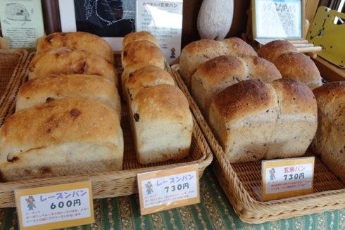 パン屋 ルサンク 並んだパン