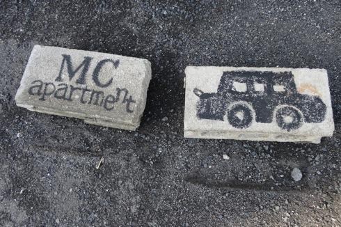 五日市 マフィン MCアパートメント 駐車場目印