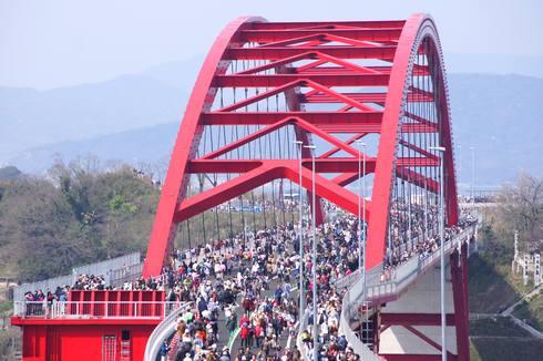 第二音戸大橋(日招き大橋) 開通前ウォーキングイベントに3万人