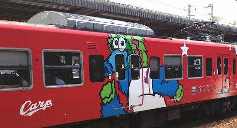 カープ電車 2013 ラッピングトレイン 画像3