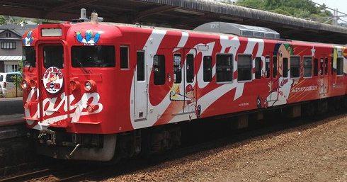 カープ電車 2013 ラッピングトレイン画像5