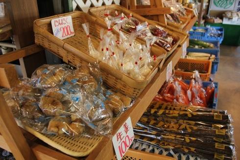 北の関宿 野菜市