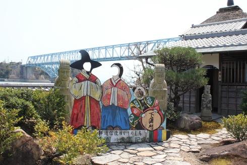 下蒲刈 松濤園(しょうとうえん)の顔ハメ