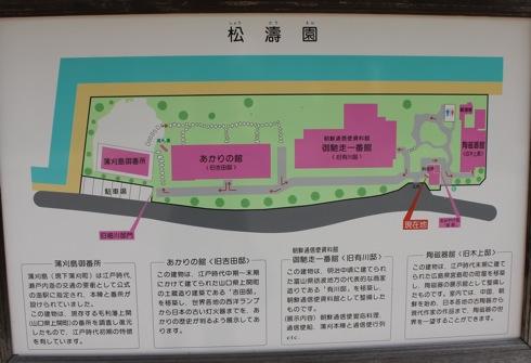 下蒲刈 松濤園(しょうとうえん)の配置図