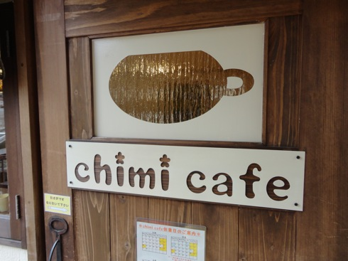 chimi cafe(チミカフェ) 入口の様子