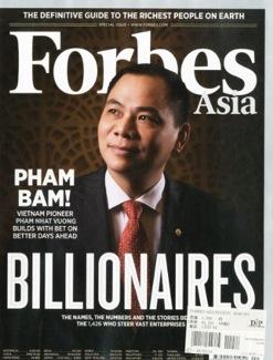日本の富豪50人 2013発表!フォーブス長者番付