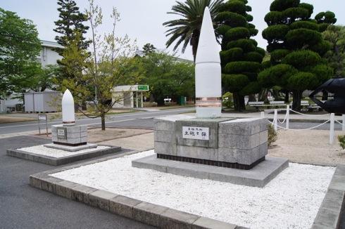 戦艦大和の主砲の像