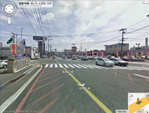 福山市 引野町交差点の写真