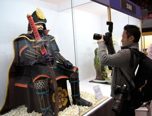 ひろしま菓子博2013 お菓子の戦国武将