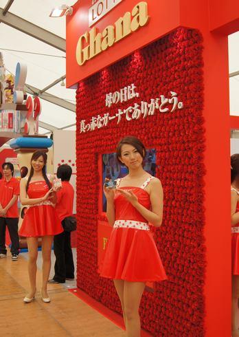 ひろしま菓子博2013 ロッテブース