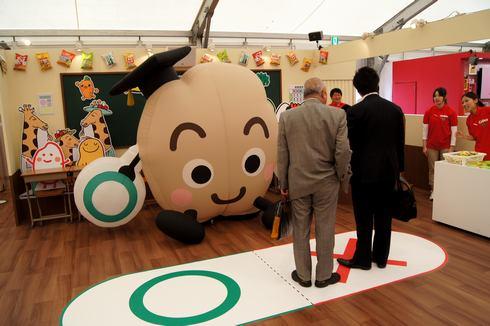 ひろしま菓子博2013 カルビーのブース