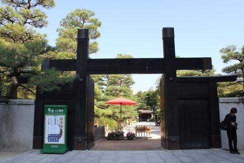 縮景園 入口の画像