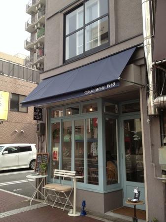 呉 昴珈琲のカフェ1959店 の画像