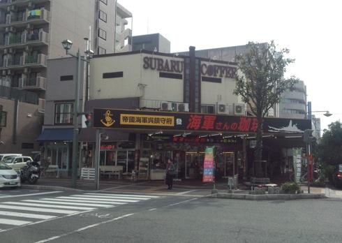 呉 昴珈琲のカフェ1959店 外観俯瞰